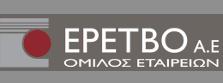 ΕΡΕΤΒΟ