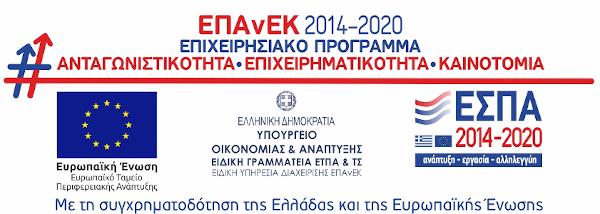 Banner ΕΠΑνΕΚ